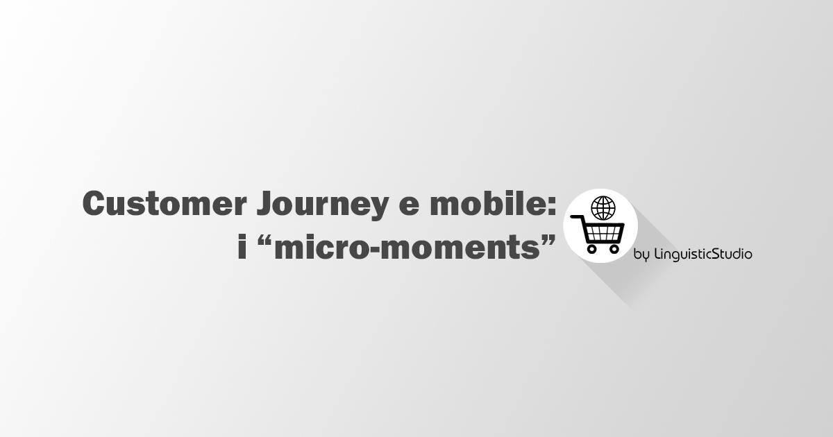 micromoment